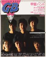 Gb198309_2