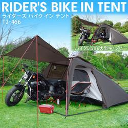 Tent_t2466