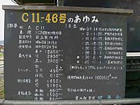 Img_20171007_6