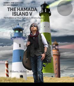 Hamadaisland_5